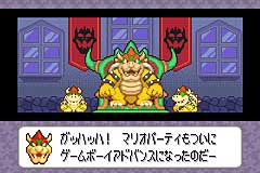 Bowser's Throne